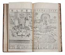 ALENIO, Giulio (1582-1649) [Scènes de la vie de Jésus] Tianz