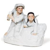 A Maoist Figurine Grouping Representing Vietnam