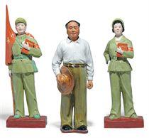 A group of Maoist Political Porcelain Ceramic Figurines: Mao