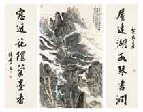 Landscape Calligraphy Couplet