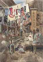 View of Yenoshima, Japan (illustrated); and Japanese figures in a market