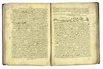 ABU'L HUSAYN AHMAD IBN FARIS IBN ZAKARIYYA IBN MUHAMMAD ...