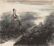 The Poet Qu Yuan and Fisherman
