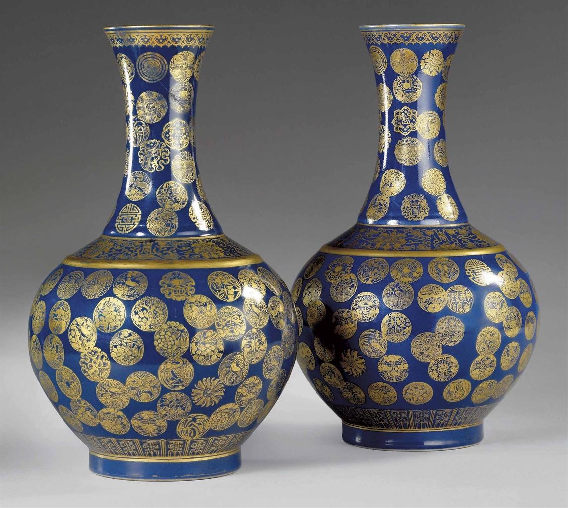 Paire de vases en porcelaine bleu poudre chine dynastie qing marque a six caracteres et for Porcelaine de chine