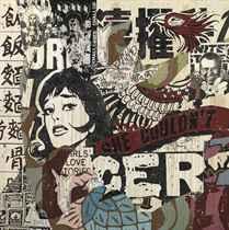 Shanghai Remix no. 2
