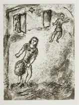 [CHAGALL] -- MALRAUX, André (1901-1976). Et sur la terre... Eaux-fortes de Marc Chagall. Paris: Maeght, 1977.