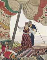 He led me into his beautifully coloured tent, from 'The Glimpses of Knowledge and History'