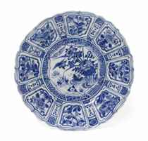 A CHINESE BLUE AND WHITE 'KRAAK PORSELAIN' DISH