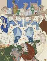 Tea service at the bazaar; and Three merchants at the bazaar