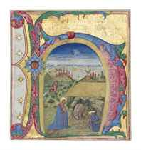 NATIVITY, in a letter H cut from an Antiphonal, ILLUMINATED
