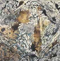 JAYASHREE CHAKRAVARTY (B. 1956)