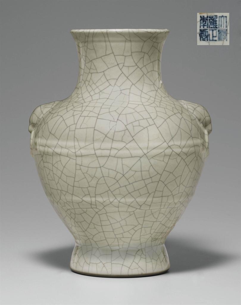 A Rare Ge Type Hu Form Vase Yongzheng Seal Mark In