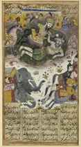 AN ILLUSTRATION TO THE SHAHNAMA (