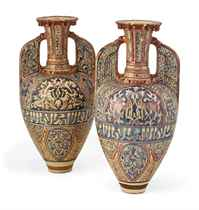 A PAIR OF ALHAMBRA STYLE VASE