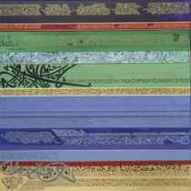 Gammarth Triptych 1