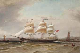 The John Kerr Co.'s John Ferguson off the Tail of the Bank on the Clyde, possibly on her maiden voyage