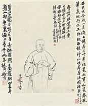 Portrait of Wu Changshuo