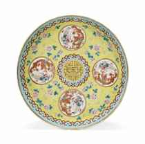 A CHINESE YELLOW-GROUND FAMILLE ROSE 'MEDALLION' DISH AND A