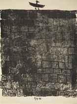 [DUBUFFET] -- GUILLEVIC, Eugène (1907-1997). Les Murs. Lithographies originales de Jean Dubuffet. Paris: éditions du Livre, 20 avril 1950.
