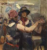 Women dancing at a cafe, The Hague