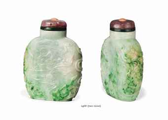 A LARGE JADEITE SNUFF BOTTLE