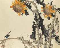 Sunflowers and Bird