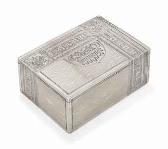 A RUSSIAN SILVER TROMPE L'OEIL CIGARETTE BOX