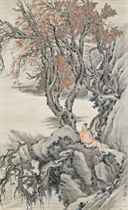 JIN CHENG (1877-1926)