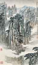 Scenic Mount Huang