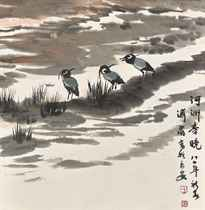 Three Birds by the River Shore