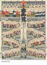 UTAGAWA KUNISADA (1786 - 1865) AND OTHERS