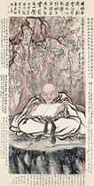 Sakyamuni Reading