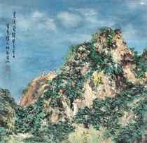 Scholars on the Mountain