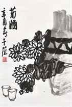 Chrysanthemum and Wine
