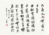 Calligraphy Album