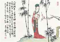 Lady amongst Bamboo