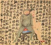Ju Hua Tai