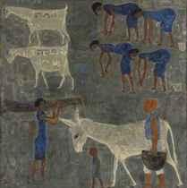 Al A'amal fi al Hakal (Work in the Field)