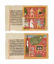 TWO ILLUSTRATED FOLIOS FROM A JAIN MANUSCRIPT