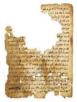 A RARE AND EARLY HIJAZI QUR'AN FOLIO
