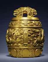 A RARE IMPERIAL GILT-BRONZE 'DRAGON' RITUAL BELL, BIANZHONG