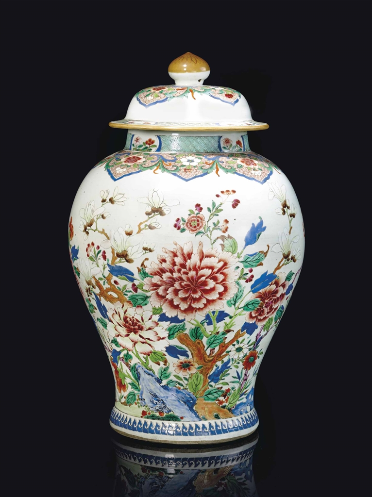 Jarre couverte en porcelaine de la famille rose chine dynastie qing xviiieme siecle for Porcelaine de chine