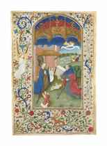 THE NATIVITY, miniature on a leaf from a Book of Hours, ILLU