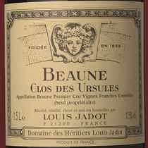 Louis Jadot Bonnes Mares 2005