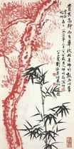 LIU HAISU (1896-1994) AND YAN QINGXIANG (1899-1988)