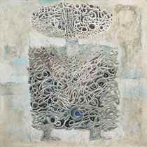 Al-Insan (The Human Being)
