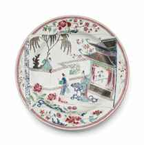 A CHINESE FAMILLE ROSE LARGE DISH