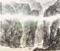 Rain and Cloud over Wu Mountains