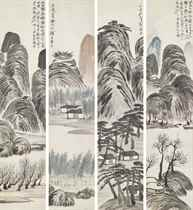 Landscape of the Four Seasons