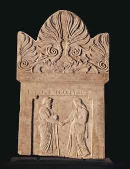 A Greek Marble Funerary Stele For Eurynome Classical